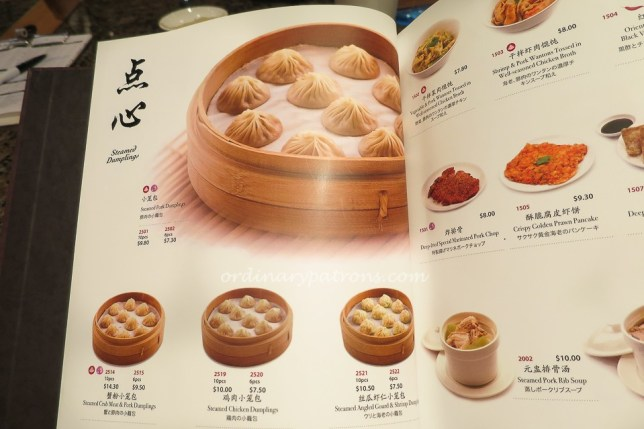 DinTaiFung-5