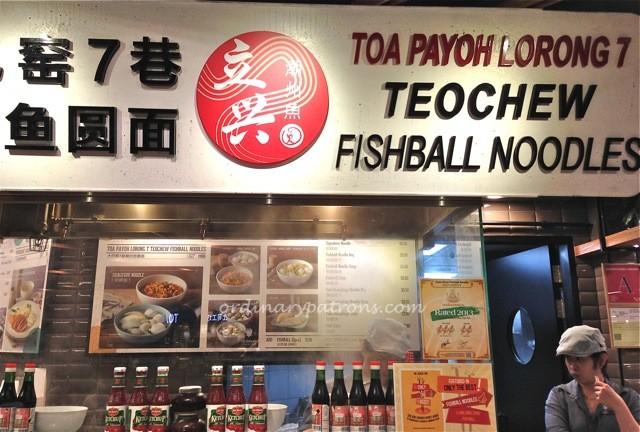 Toa Payoh Lorong 7 Shaw Centre2