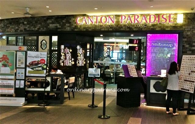 Canton Paradise Star Vista2