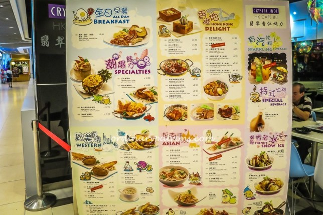 Crystal Jade HK Cafe IN Menu