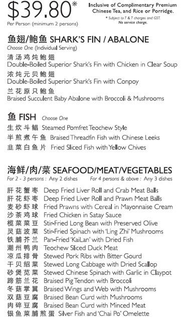 Hung Kang Teochew Restaurant13