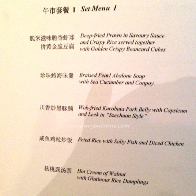 Jiang Nan Chun set menu03