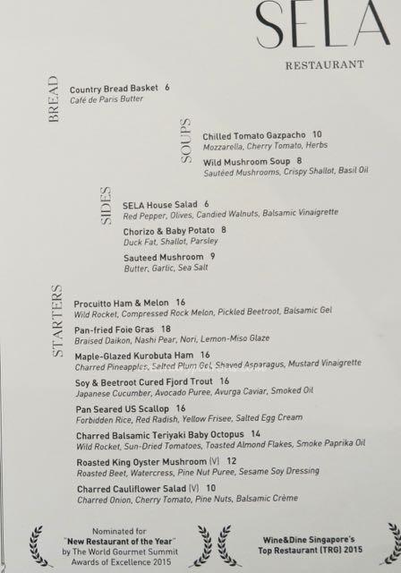 Sela Restaurant - 1