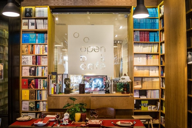 Open Book Cafe 草根书室
