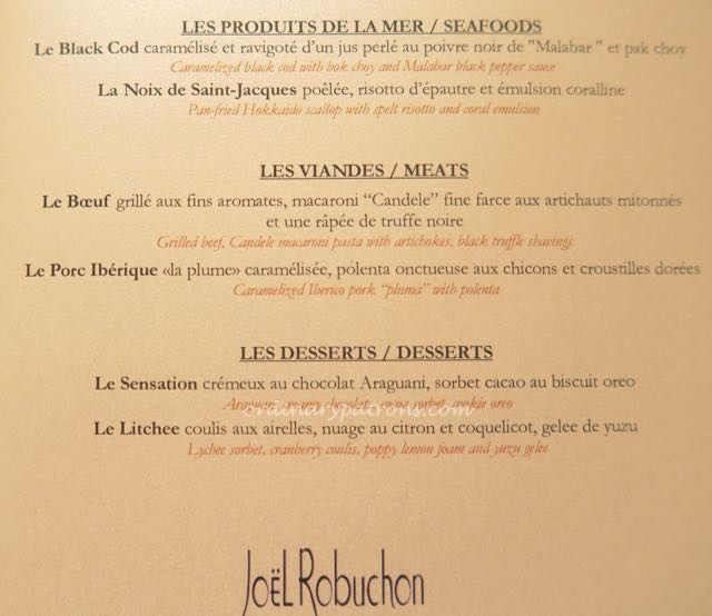 Joël Robuchon Singapore menu lunch - 3