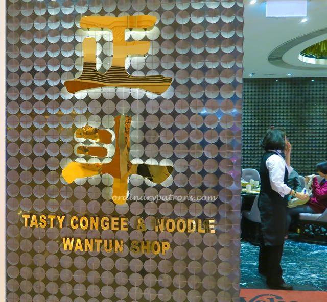 Tasty Congee Noodle Hong Kong - 11