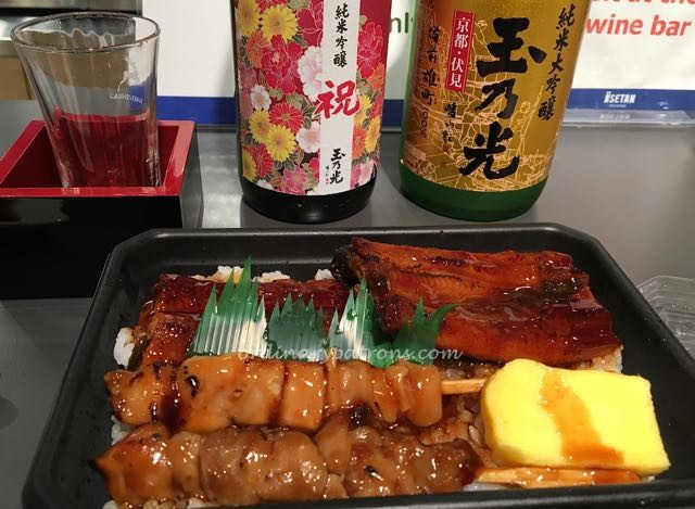 Isetan Westgate Supermarket food and sake - 17