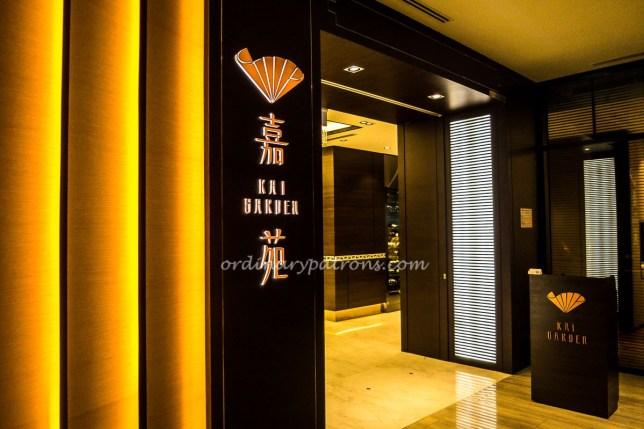 Kai Garden Cantonese Restaurant 嘉苑
