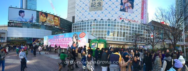 Shibuya Shops panoramic - 1