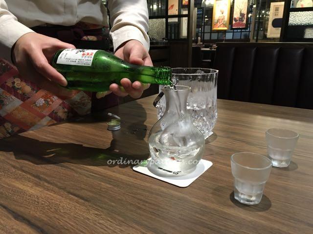 Sumiya Suntec Japanese restaurant - 16