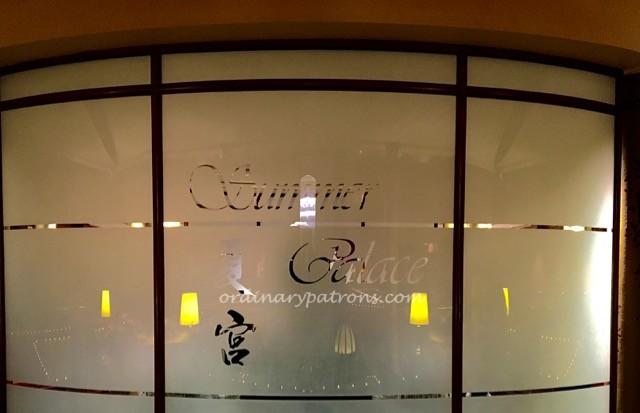 Summer Palace Chinese Restaurant - 16