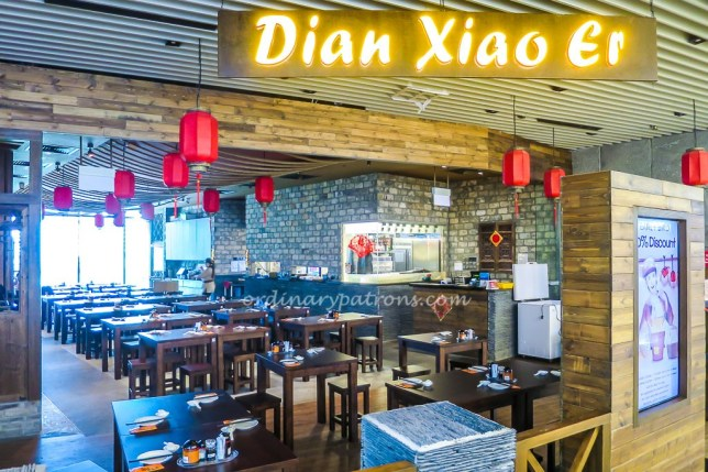 Dian Xiao Er 店小二 at Waterway Point Punggol
