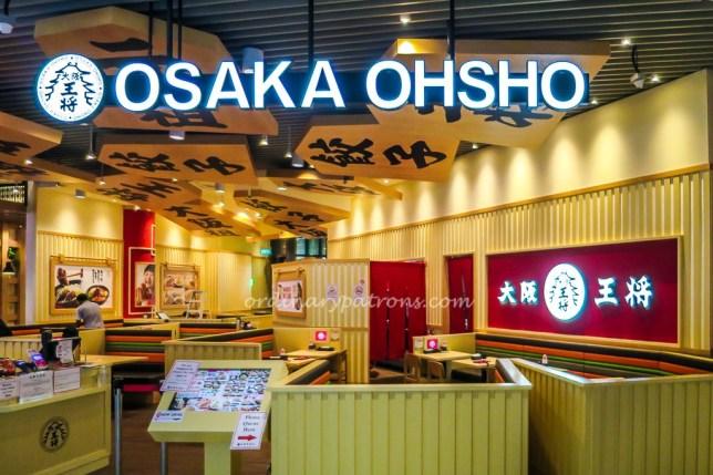 Japanese restaurant at Waterway Point
