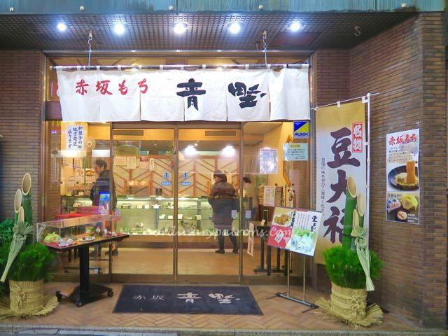 akasaka food - 1 (2)