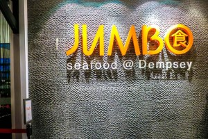 Jumbo Seafood @ Dempsey Singapore