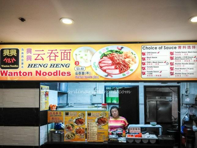 Heng Heng Wanton Noodles