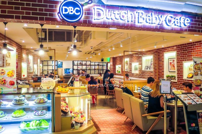Dutch Baby Cafe at Paragon