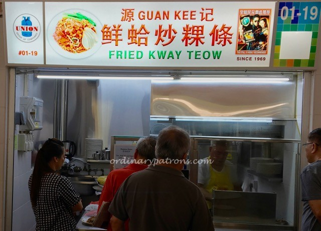 Guan Kee Fried Kway Teow at Ghim Moh Market - 2