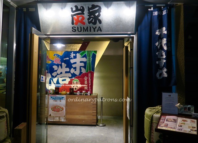 Japanese Restaurant Sumiya Orchard Central - 21
