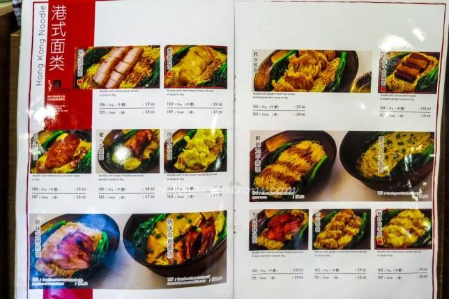 Mayim Chinese Cuisine (天乐里精品食馆) Menu