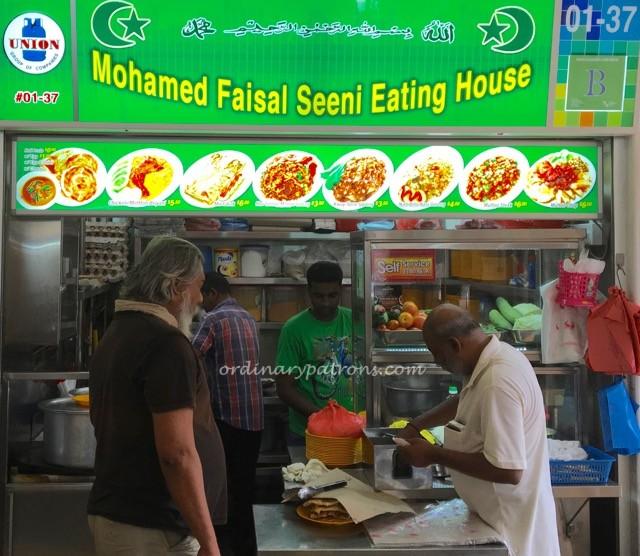 Mohamed Faisal Seeni Ghim Moh Nasi Bryani - 3