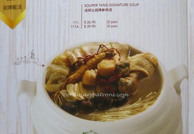 Souper Tang Singapore Centrepoint Restaurant - 1