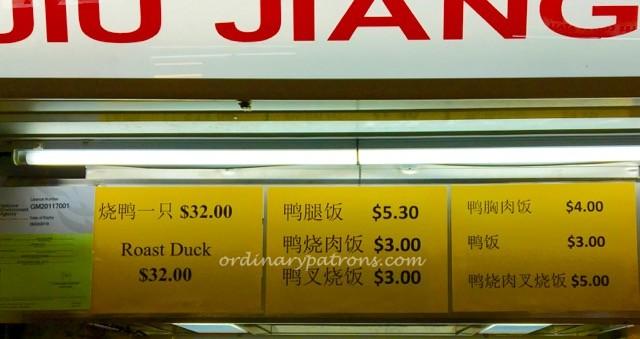 Ghim Moh Market Best Roast Duck in Singapore - 5