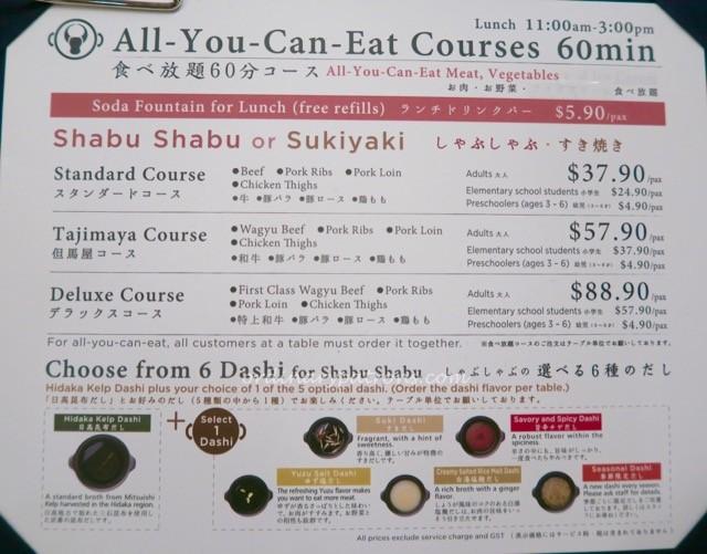 Japan Food Town, Shabu Shabu Tajimaya - 2
