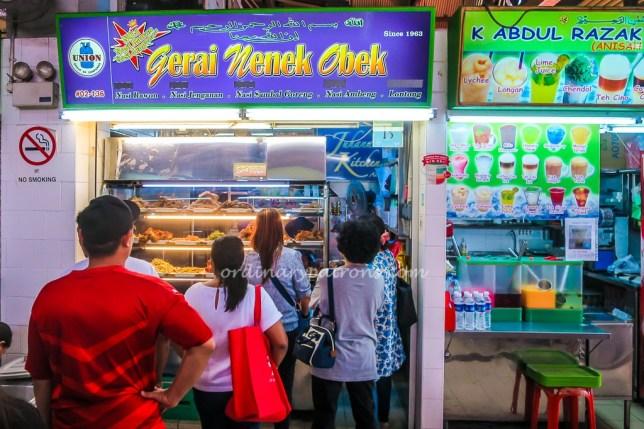 Pasar Geylang Serai-7