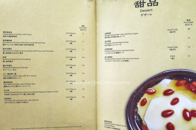 Si Chuan Dou Hua Restaurant Uob Plaza Menu