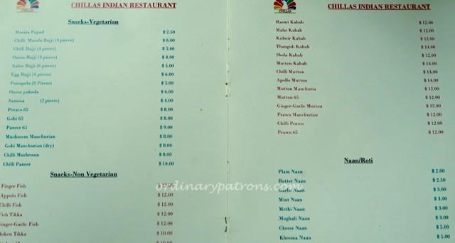 Chillas Indian Restaurant - 3