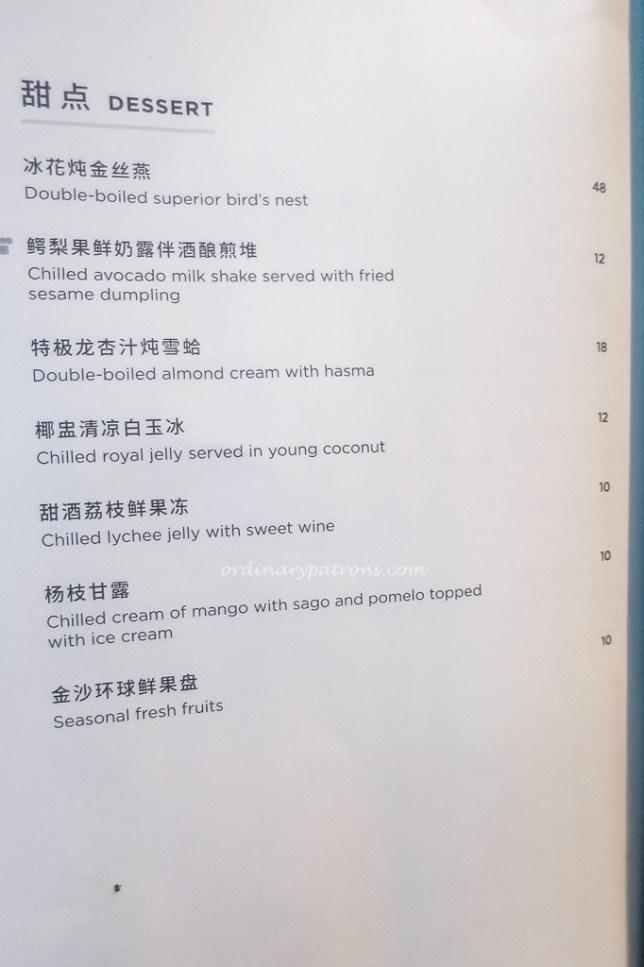 Mitzo Singapore Menu