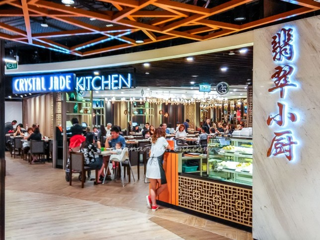 Crystal Jade Kitchen at Centrepoint