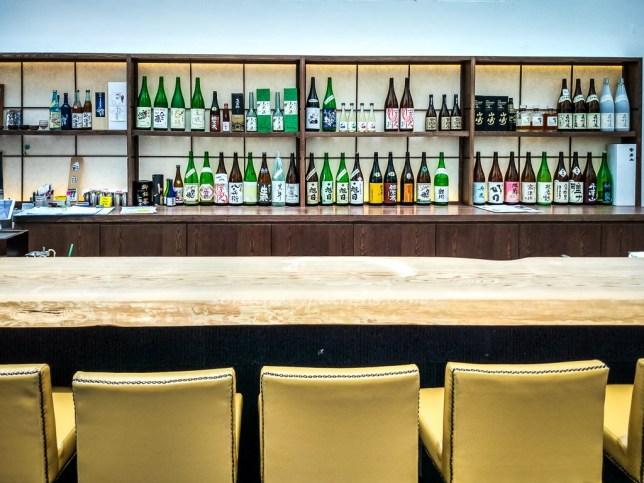 Ryu's Japanese Restaurant & Sake Bar at Capitol Piazza