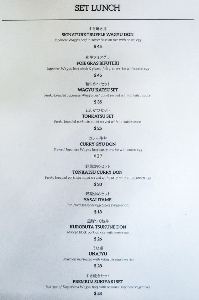 Black Cow Executive Set Lunch Menu