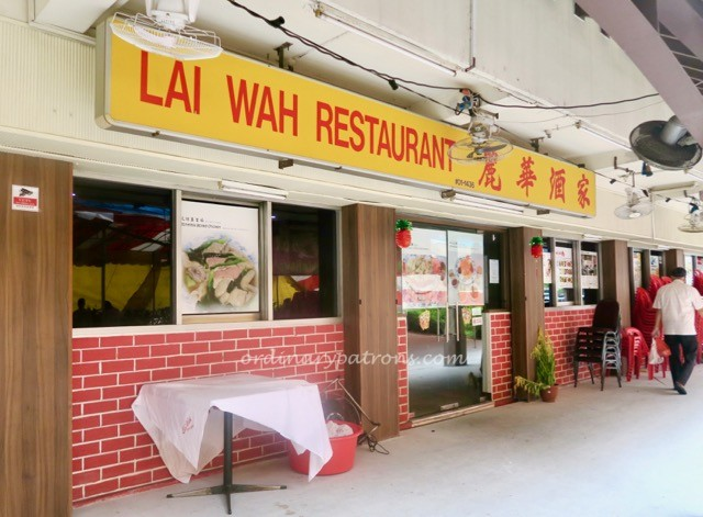 Lai Wah , traditional restaurants in Singapore