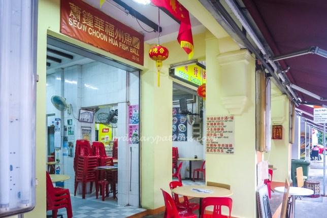 Seow Choon Hua Restaurant Foo Chow Fishballs