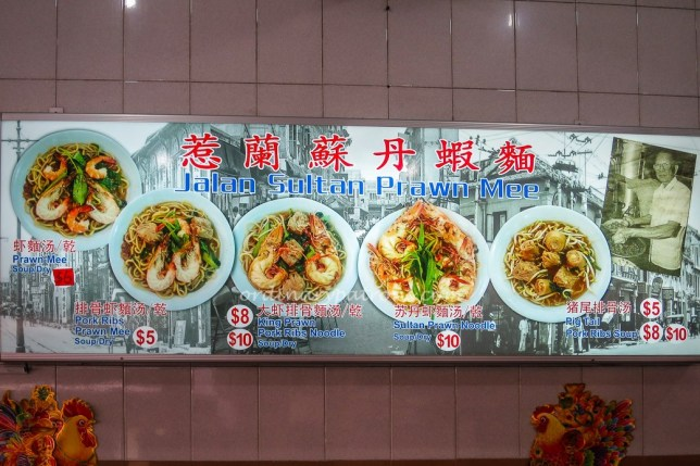 Jalan Sultan Prawn Mee Menu
