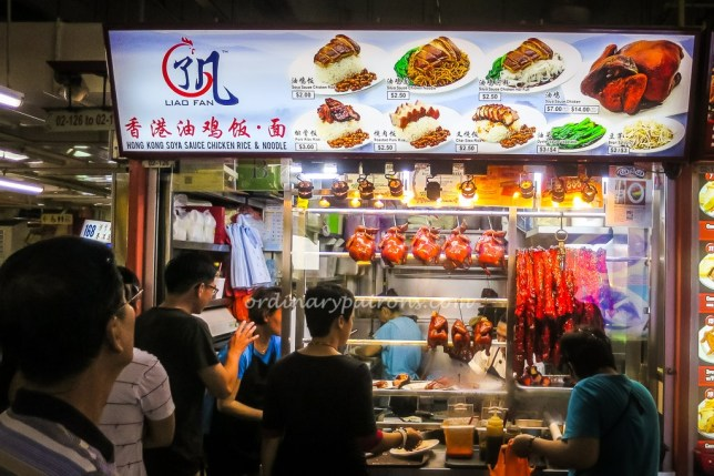 Liao Fan Soya Sauce Chicken, in Chinatown Complex
