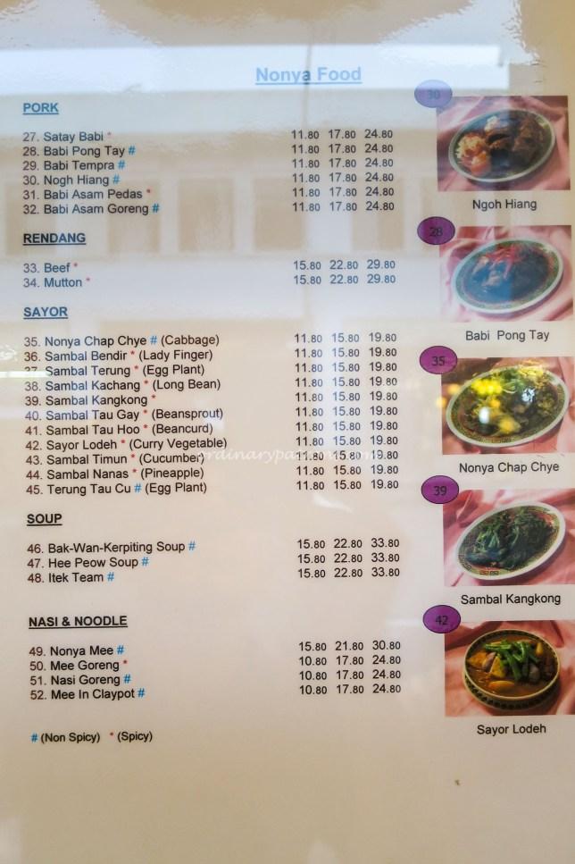 Menu of Guan Hoe Soon Restaurant