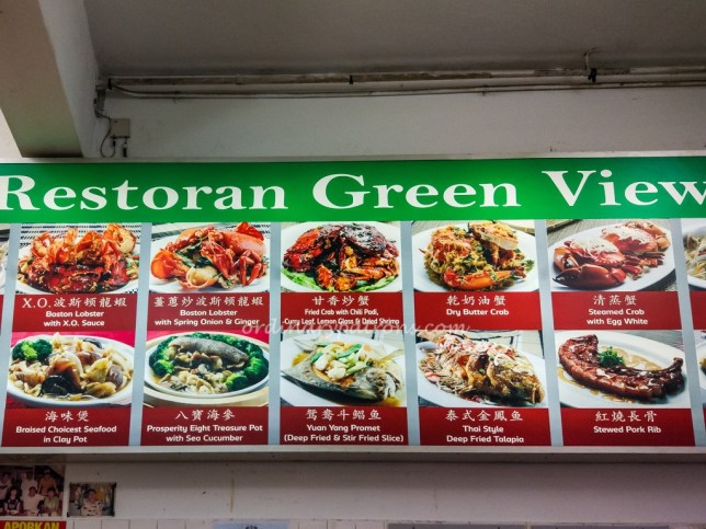 Restoran Green View Menu