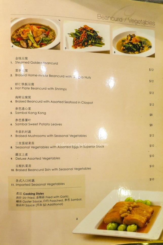 Roland Restaurant - a la carte Menu