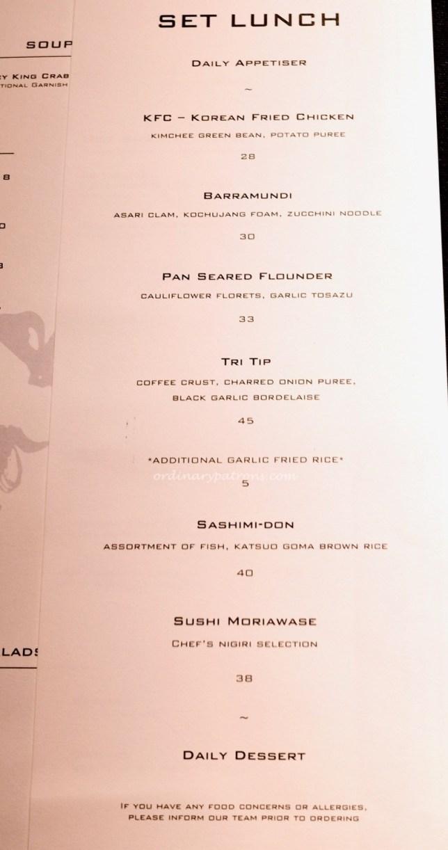 Akira Back Singapore set lunch menu