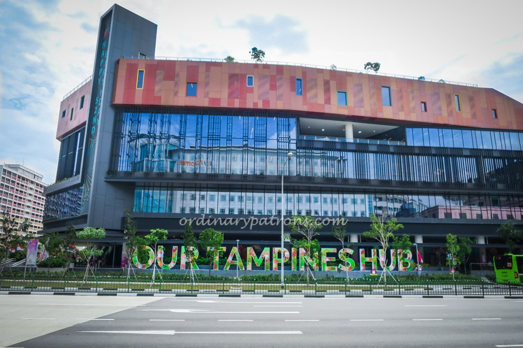 Our Tampines Hub Restaurants, Cafes & Other Food Places