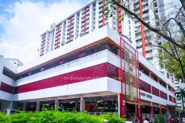 Albert Centre Singapore