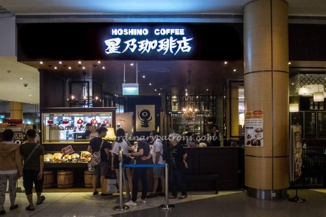 Hoshino Coffee Suntec City