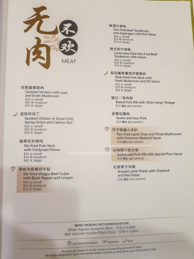 Xin Cuisine Chinese Restaurant In Holiday Inn Singapore Atrium The