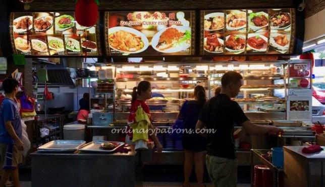 Zai Shun Curry Fish Head Curry 载顺咖喱鱼头