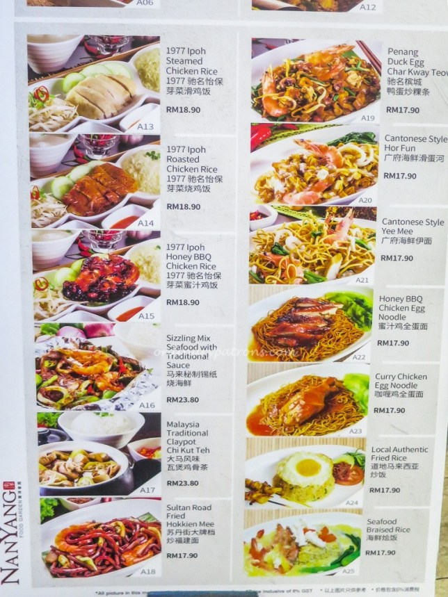 Nanyang Food Garden Menu