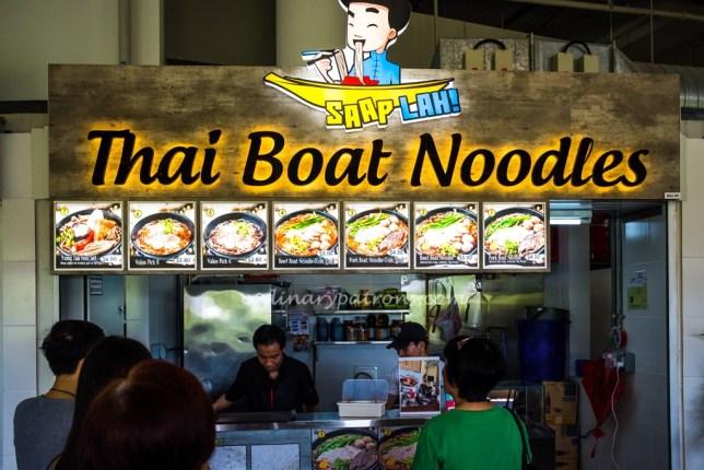 Pasir Ris Hawker Centre Thai boodles